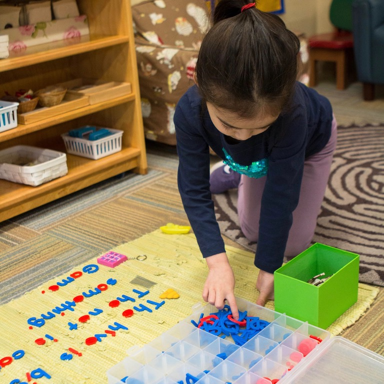 A Montessori Preschool Morning